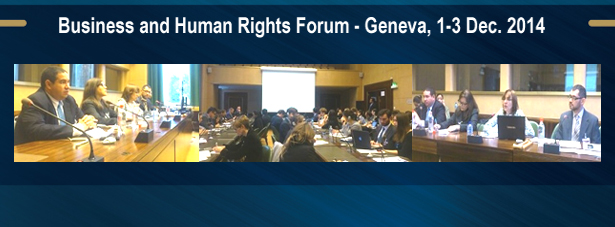 Private Sector to respect Human Rights